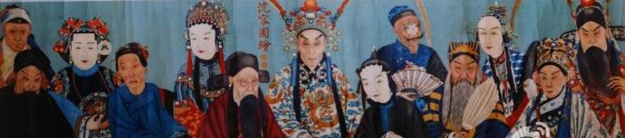 徽班进京-华粹京剧-huacui-arts-los-angeles