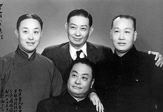 京剧四大名旦